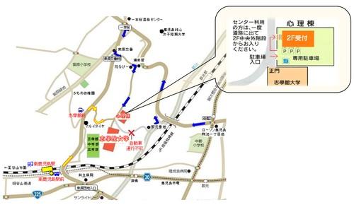 HPマップ.jpg