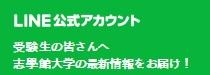 banner_line2.jpg