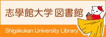 banner_library.jpg